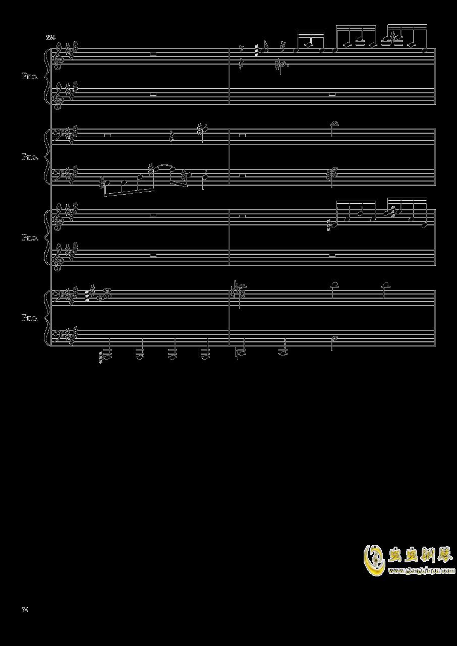 【东方project/�|方project】钢琴谱 第74页