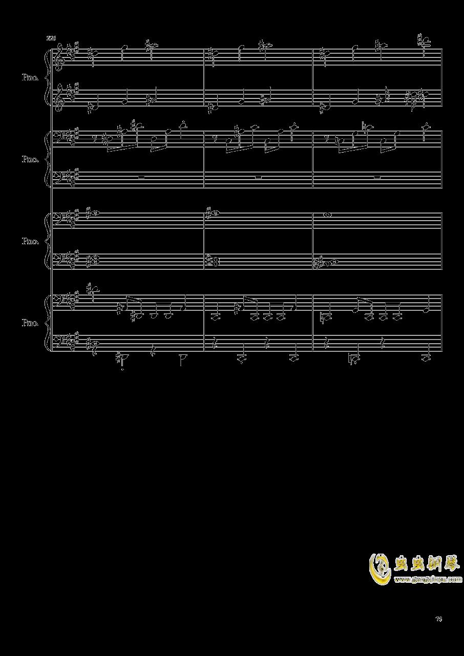 【东方project/�|方project】钢琴谱 第75页