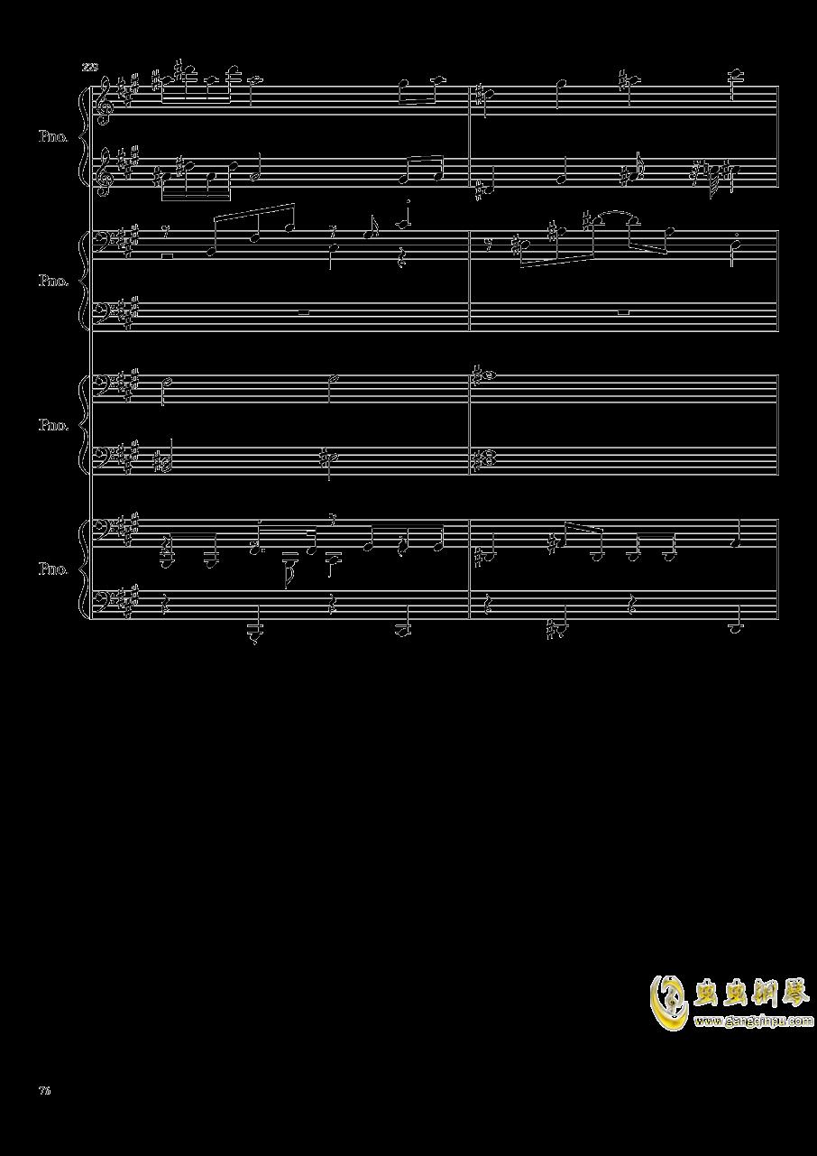 【东方project/�|方project】钢琴谱 第76页