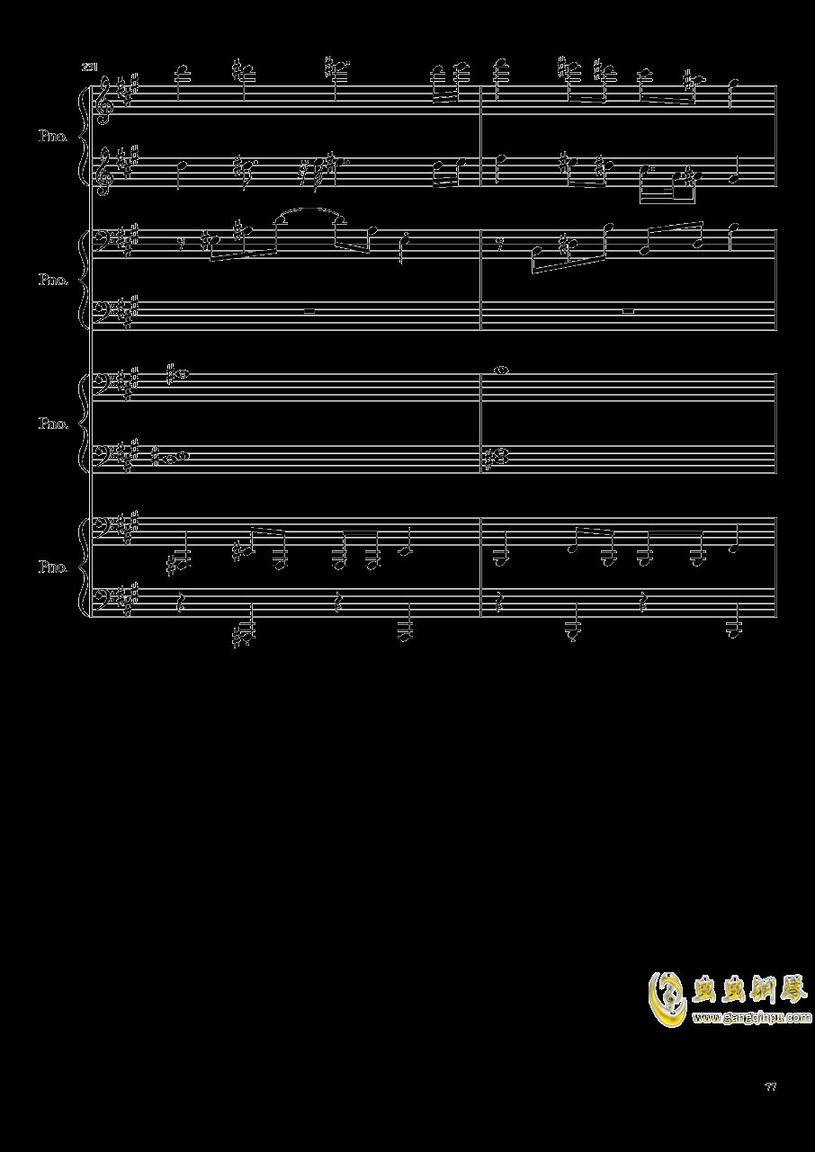 【东方project/�|方project】钢琴谱 第77页