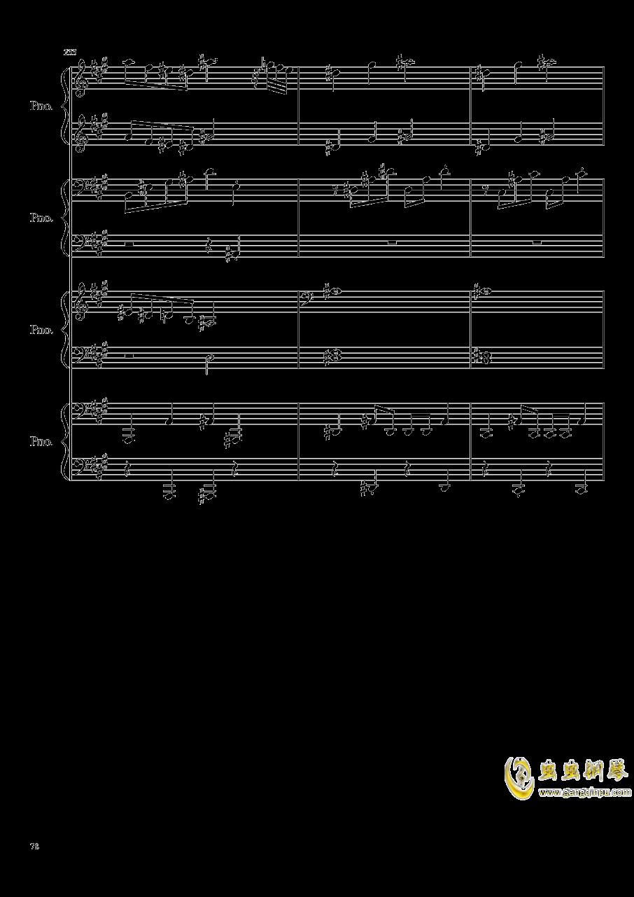 【东方project/�|方project】钢琴谱 第78页