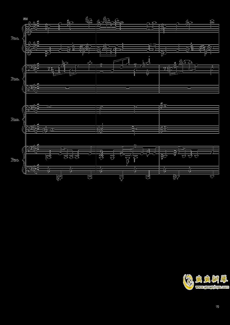 【东方project/�|方project】钢琴谱 第79页
