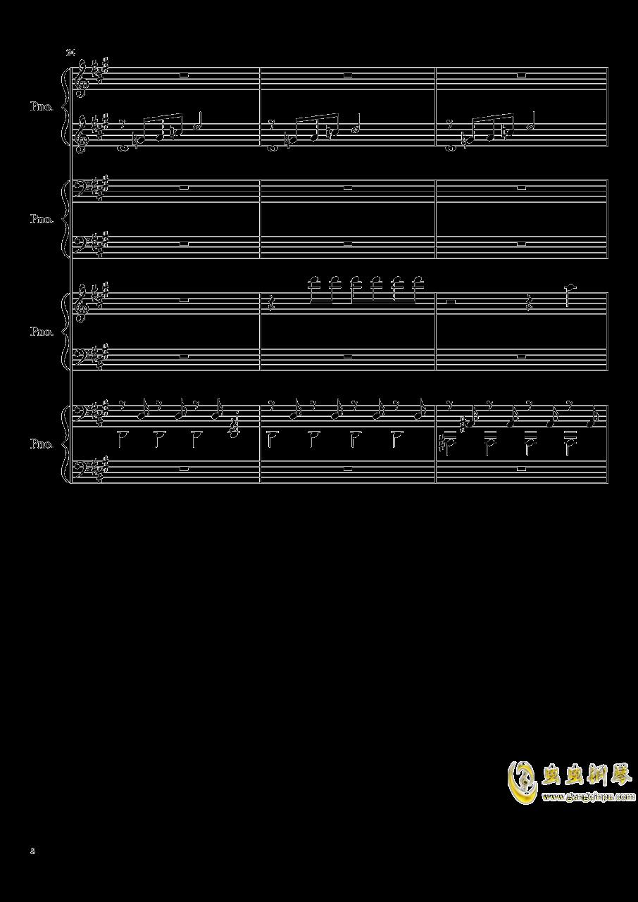 【东方project/�|方project】钢琴谱 第8页