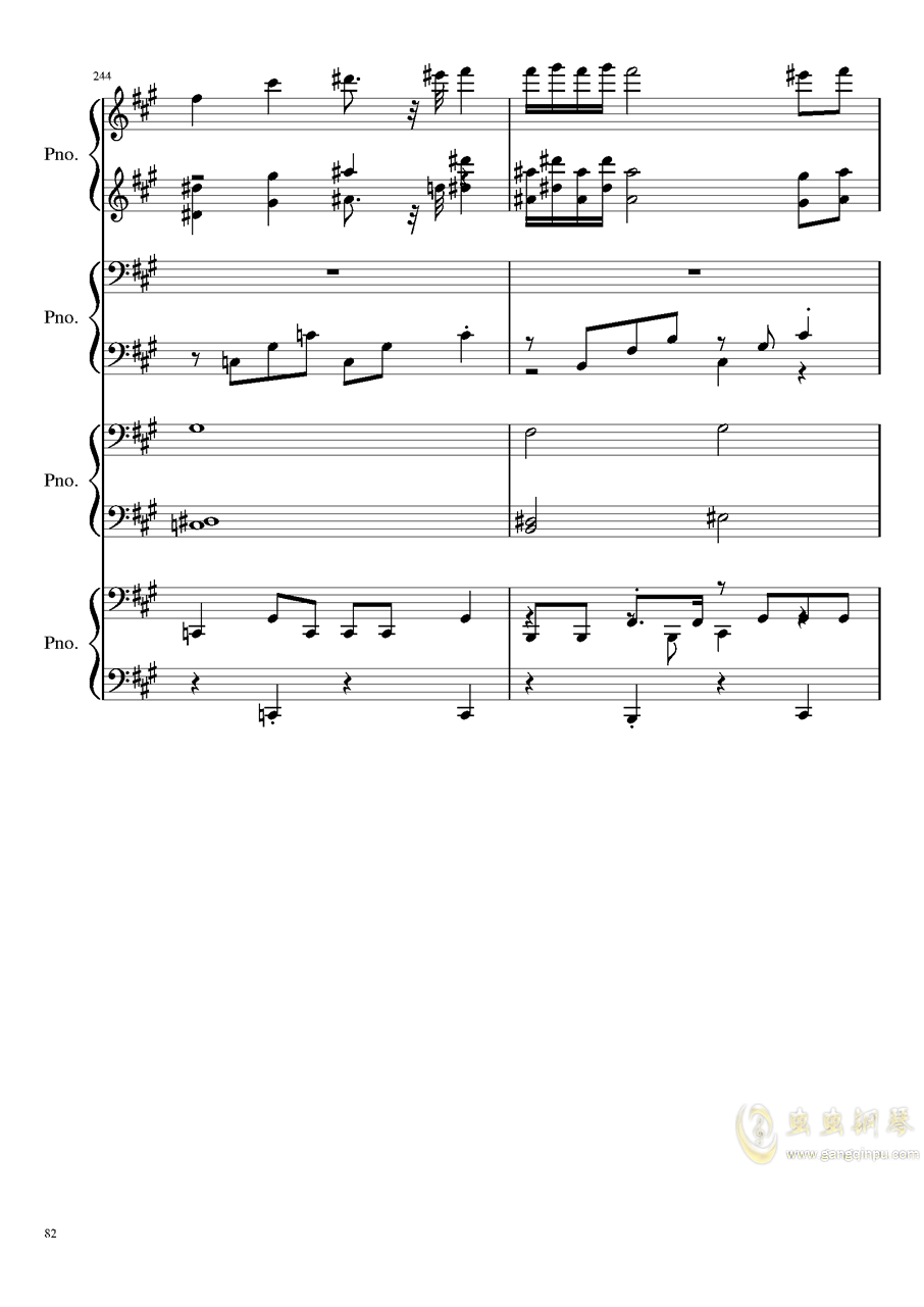 【东方project/�|方project】钢琴谱 第82页