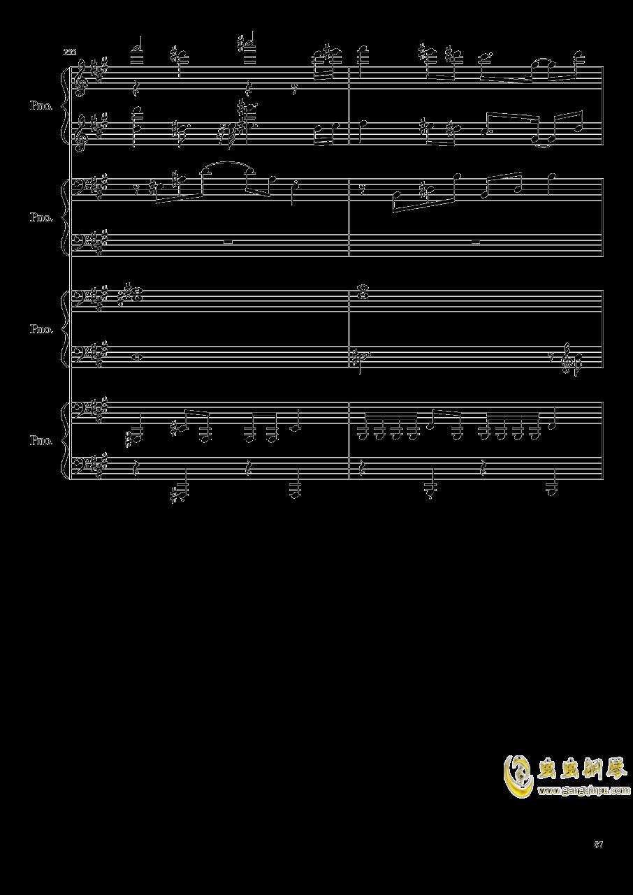 【东方project/�|方project】钢琴谱 第87页