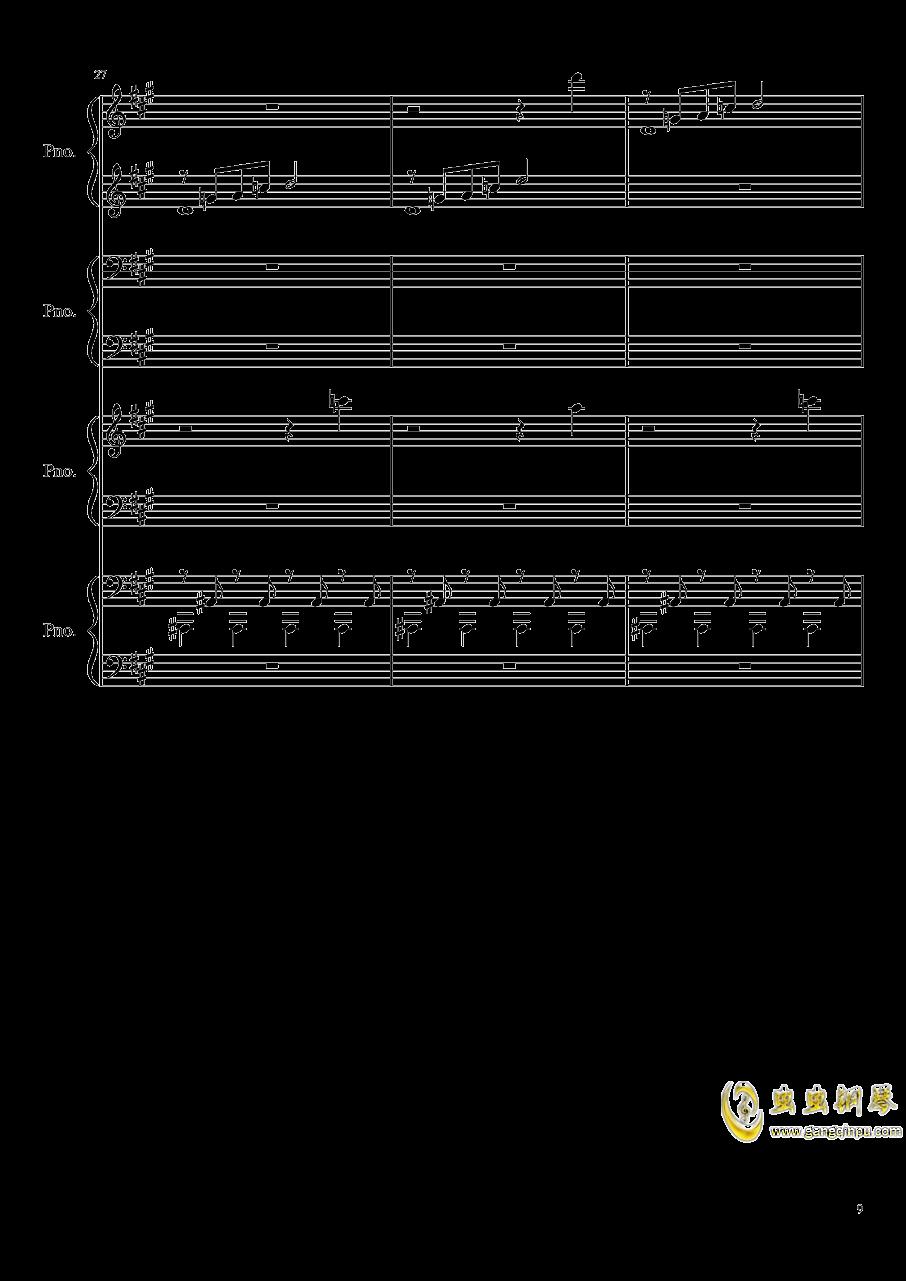 【东方project/�|方project】钢琴谱 第9页