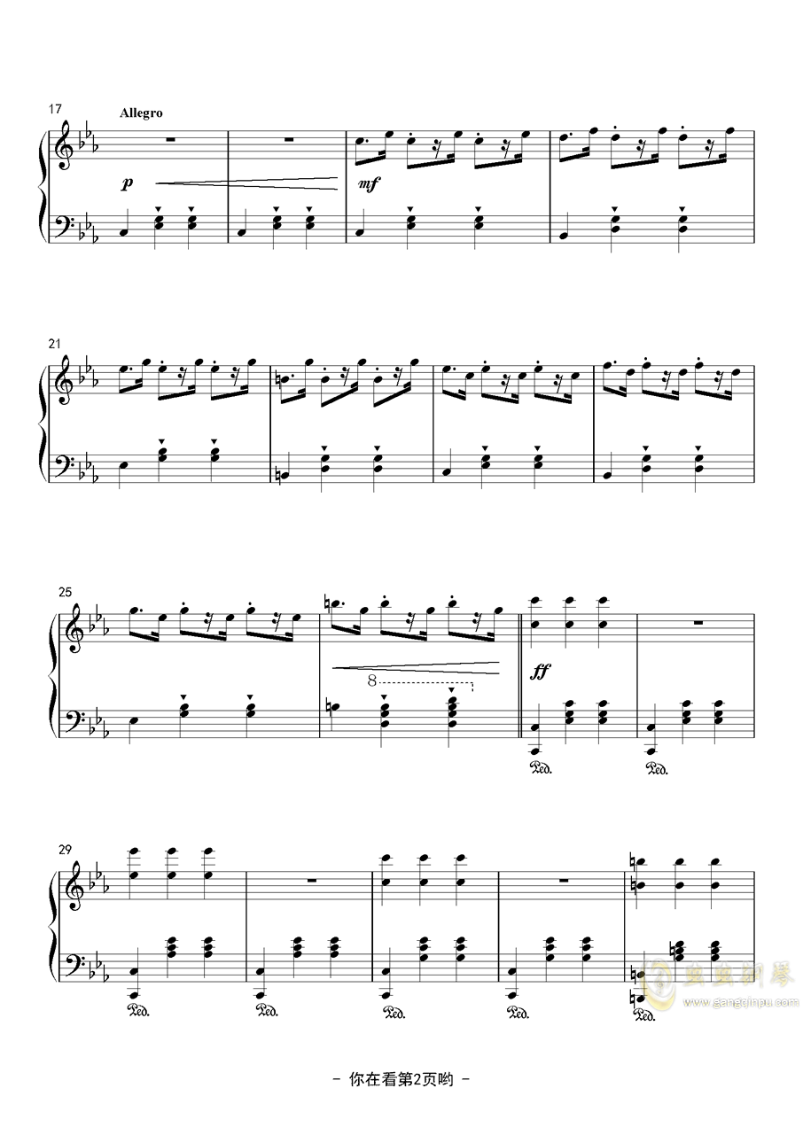 钟楼上的华尔兹钢琴谱 第2页