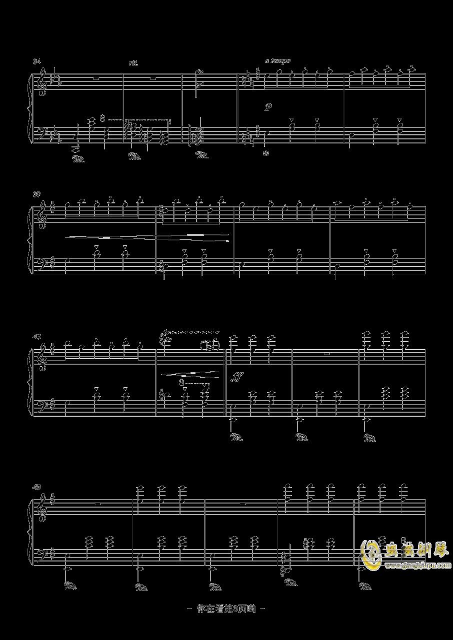 钟楼上的华尔兹钢琴谱 第3页