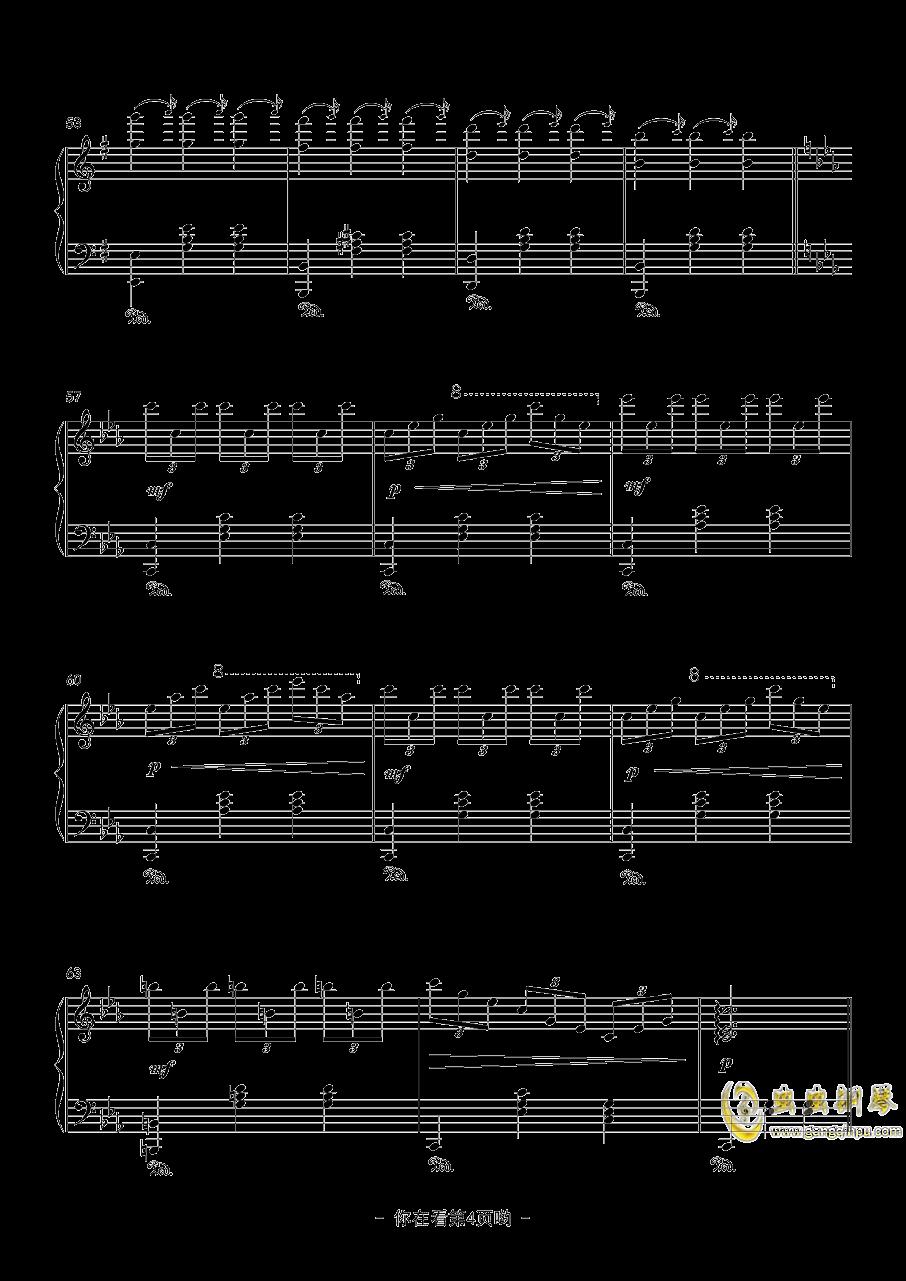 钟楼上的华尔兹钢琴谱 第4页
