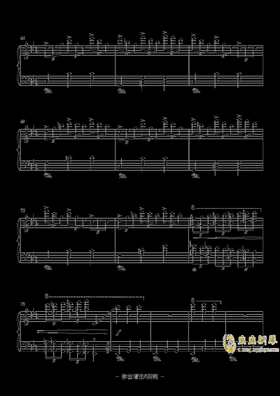 钟楼上的华尔兹钢琴谱 第5页