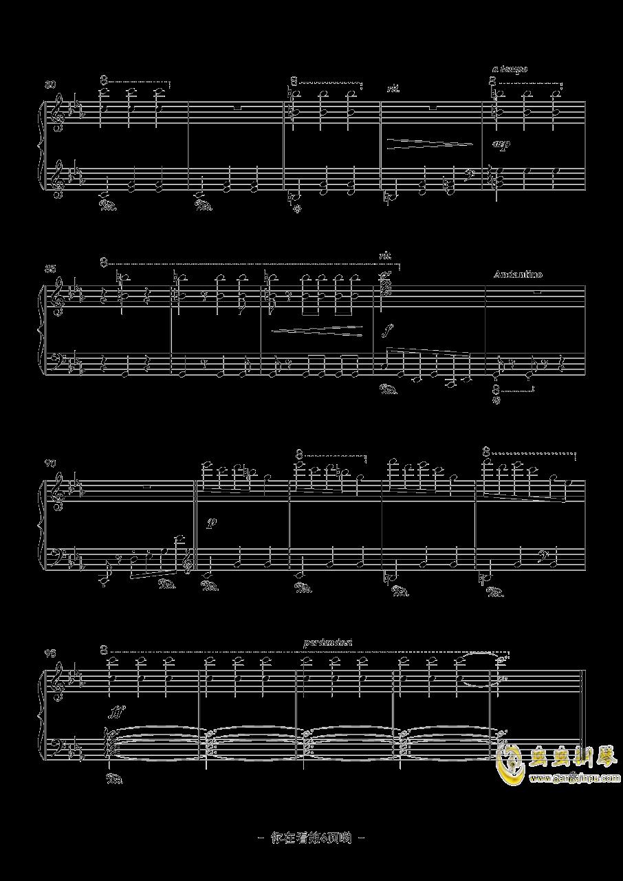 钟楼上的华尔兹钢琴谱 第6页