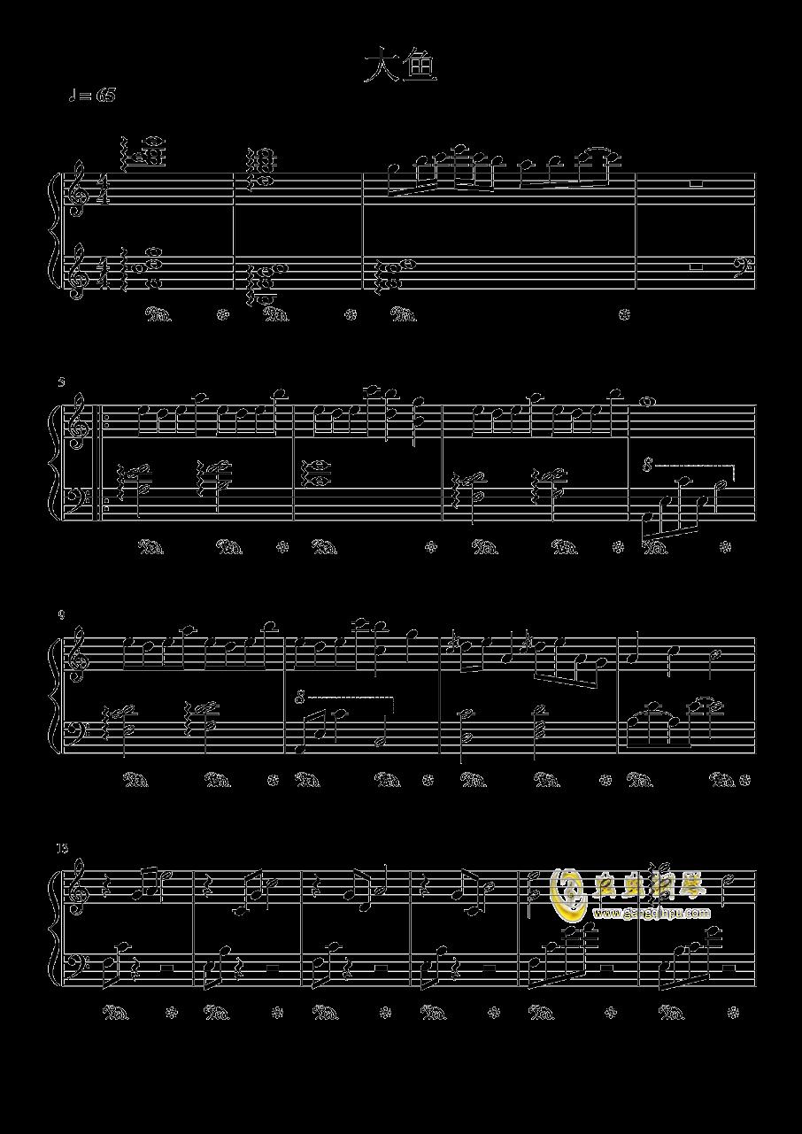 大鱼钢琴谱 第1页