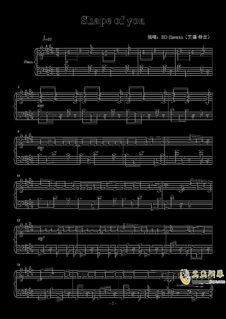 Shape Of You钢琴谱 第1页