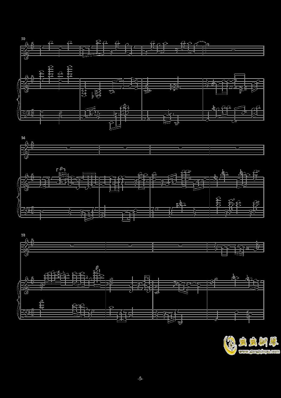 我们到最后终于变成朋友钢琴谱 第3页