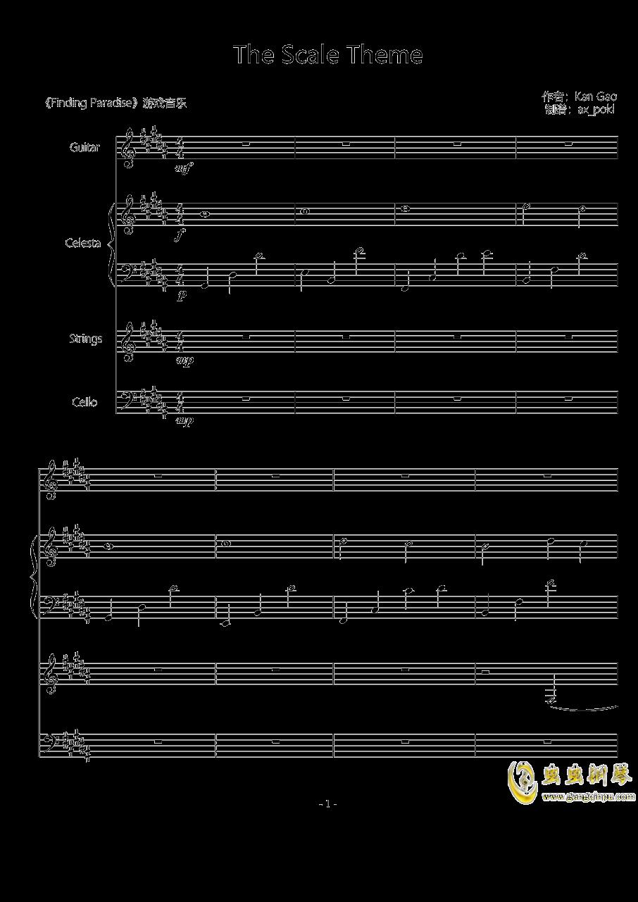 The Scale Theme钢琴谱 第1页