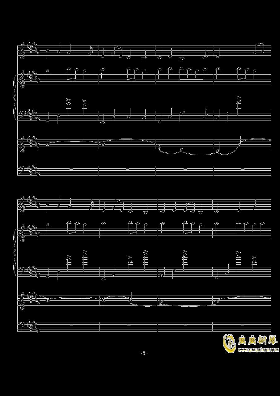 The Scale Theme钢琴谱 第3页