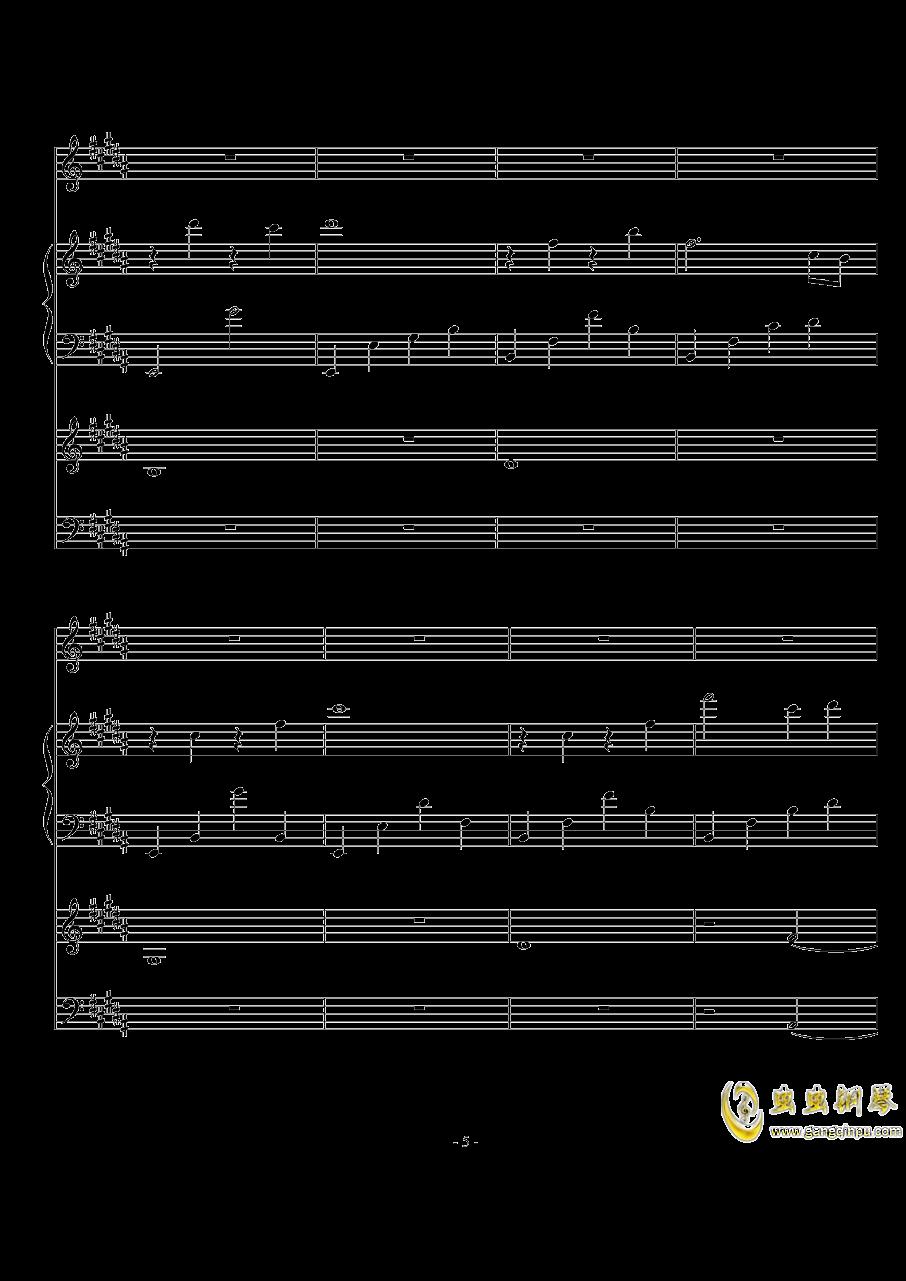 The Scale Theme钢琴谱 第5页
