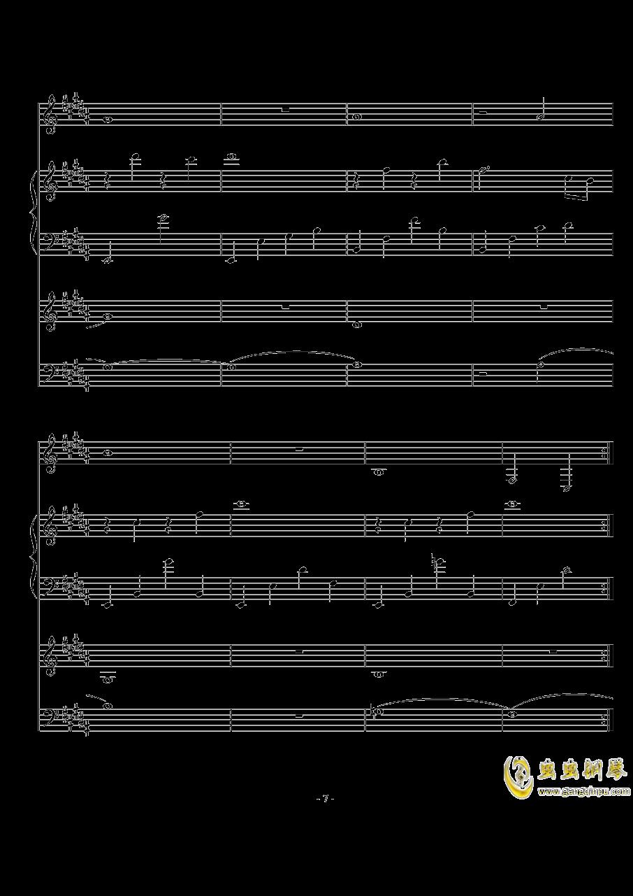 The Scale Theme钢琴谱 第7页