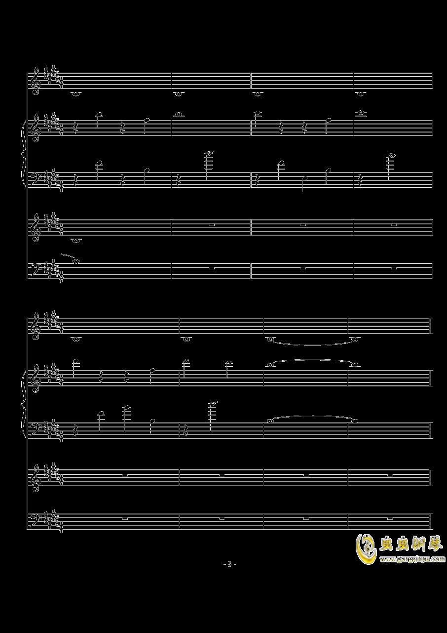 The Scale Theme钢琴谱 第8页