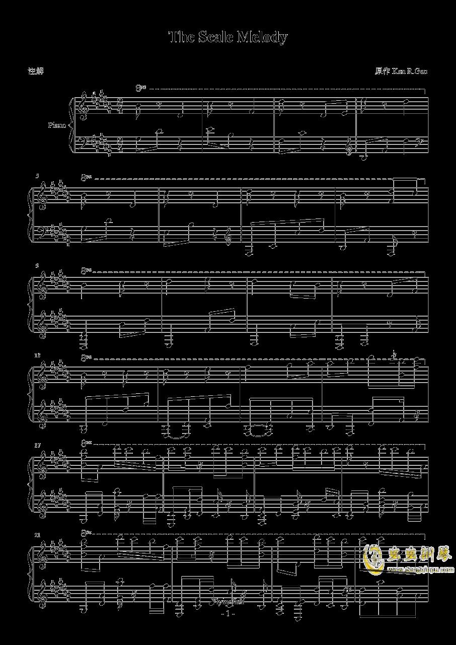 寻找天堂钢琴谱 第1页