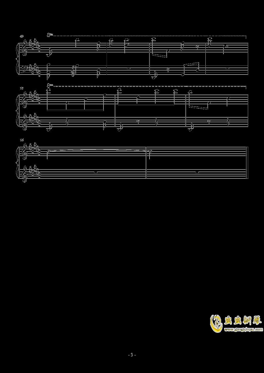 寻找天堂钢琴谱 第3页
