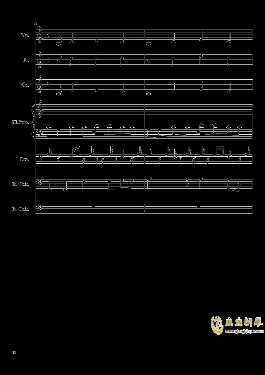 Intro - The xx钱柜娱乐 第10页