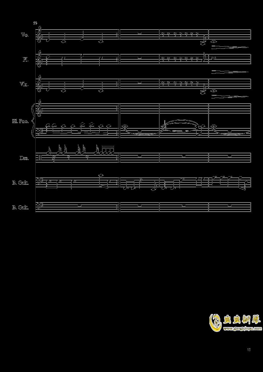 Intro - The xx钱柜娱乐 第11页