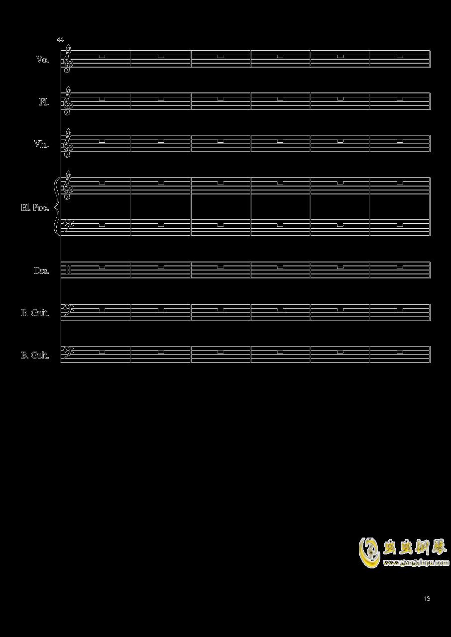 Intro - The xx钱柜娱乐 第13页