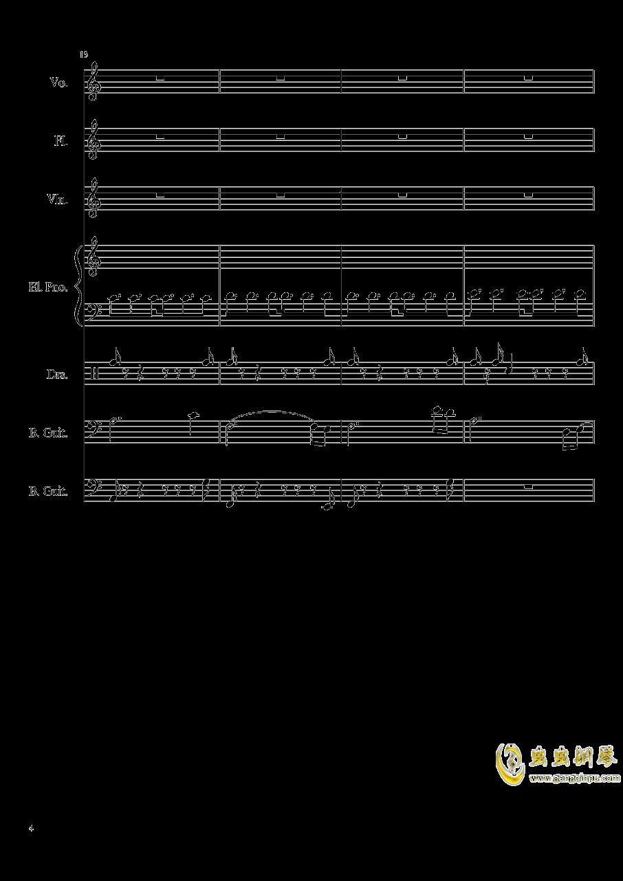 Intro - The xx钱柜娱乐 第4页