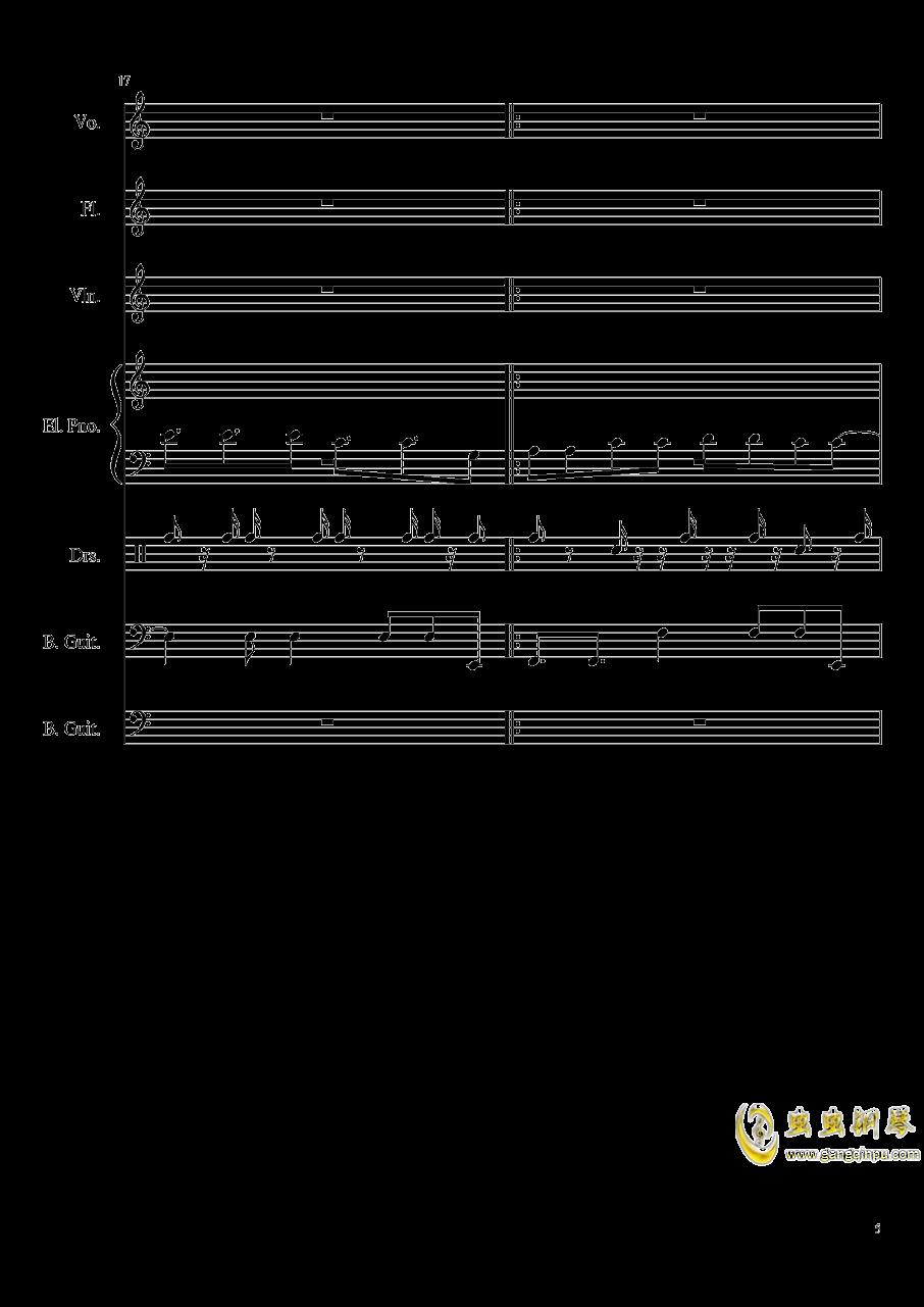 Intro - The xx钱柜娱乐 第5页