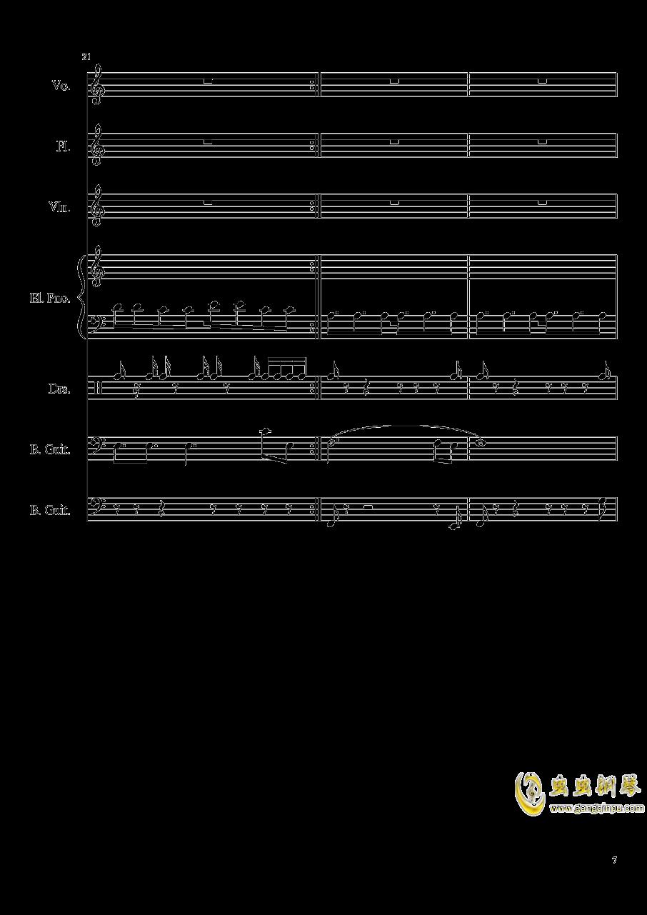 Intro - The xx钱柜娱乐 第7页