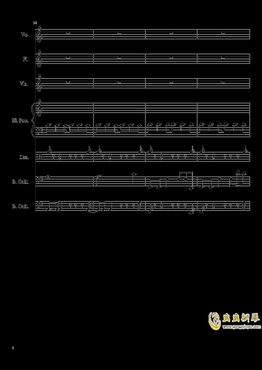 Intro - The xx钱柜娱乐 第8页