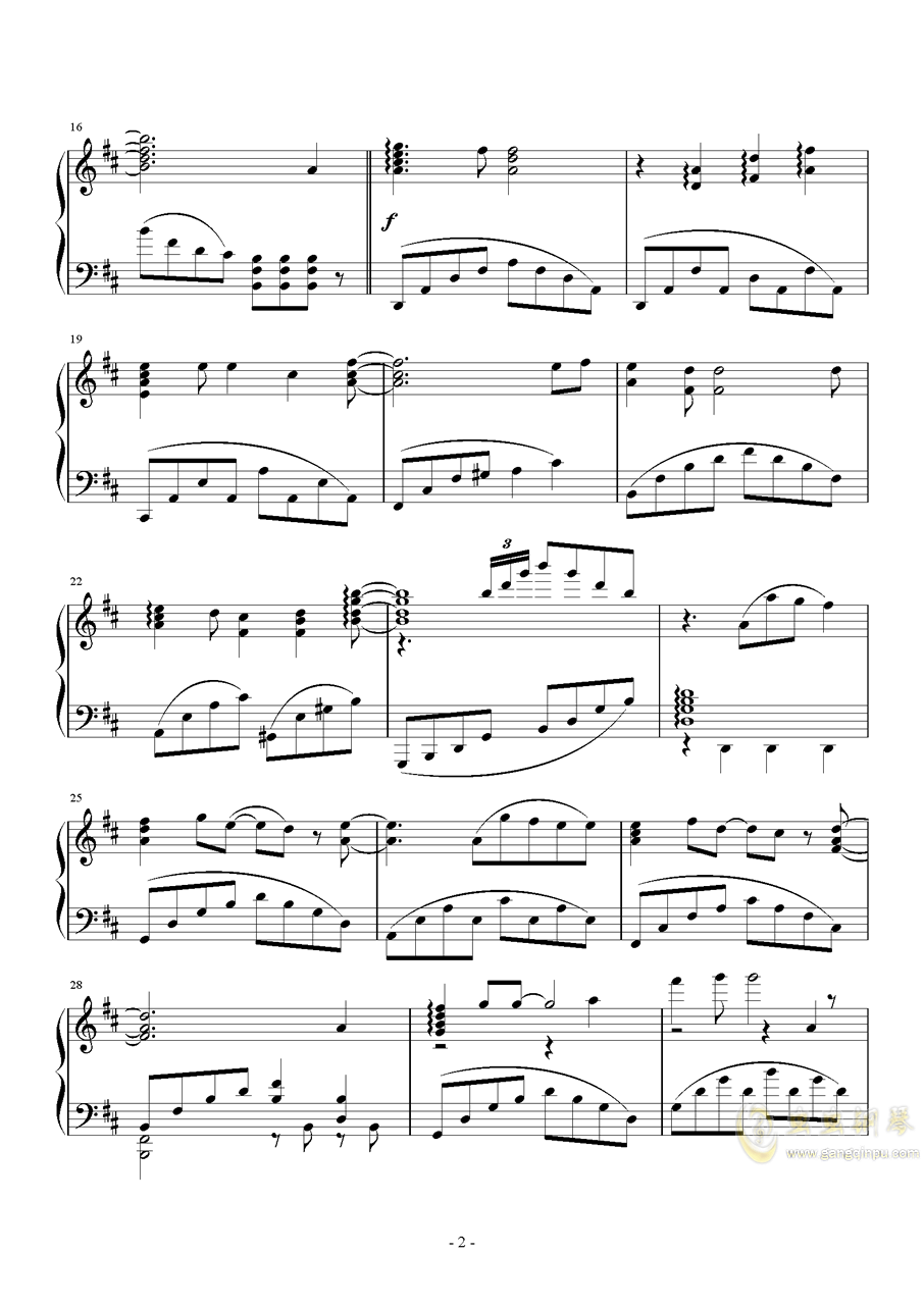 qours~Happy Party Train钢琴谱 第2页