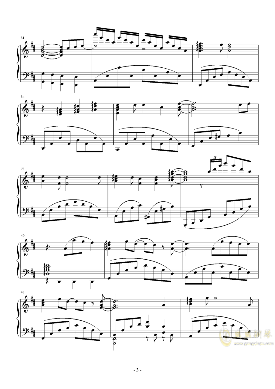 qours~Happy Party Train钢琴谱 第3页