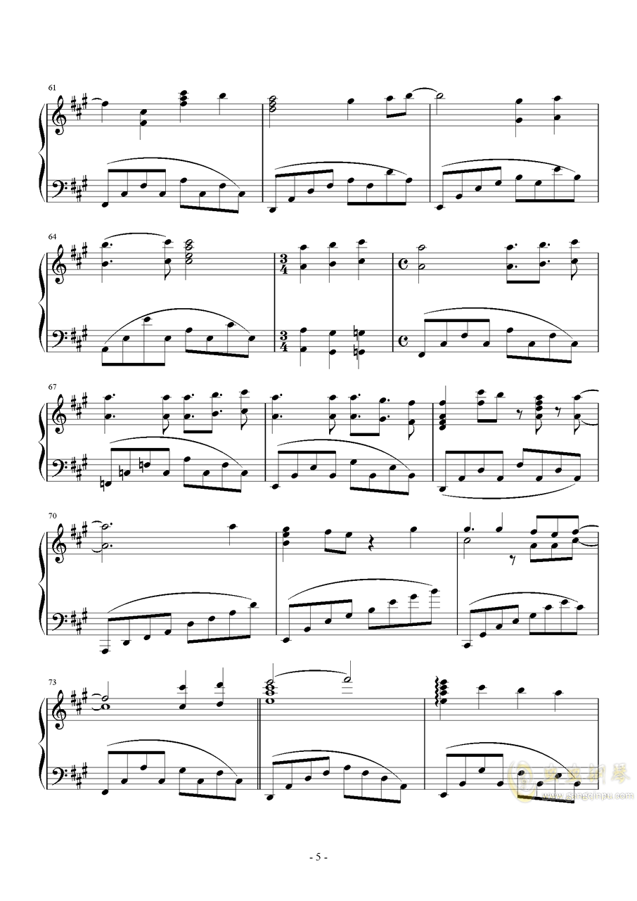 qours~Happy Party Train钢琴谱 第5页