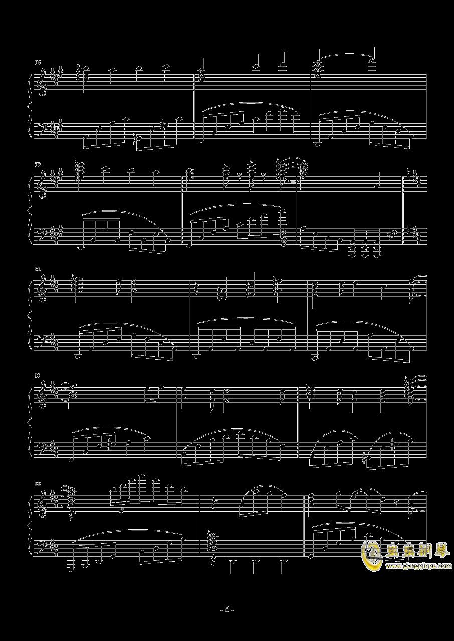 qours~Happy Party Train钢琴谱 第6页