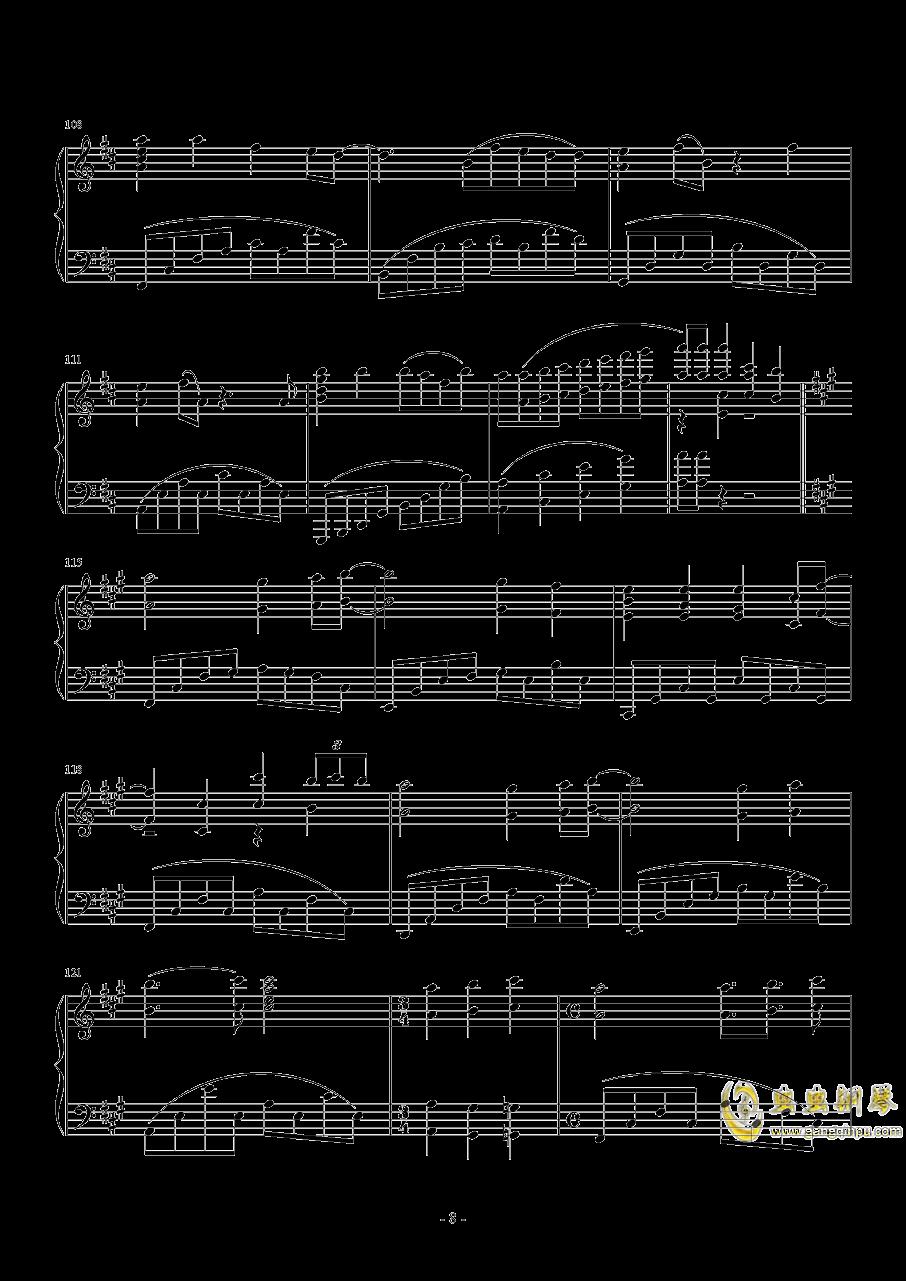 qours~Happy Party Train钢琴谱 第8页