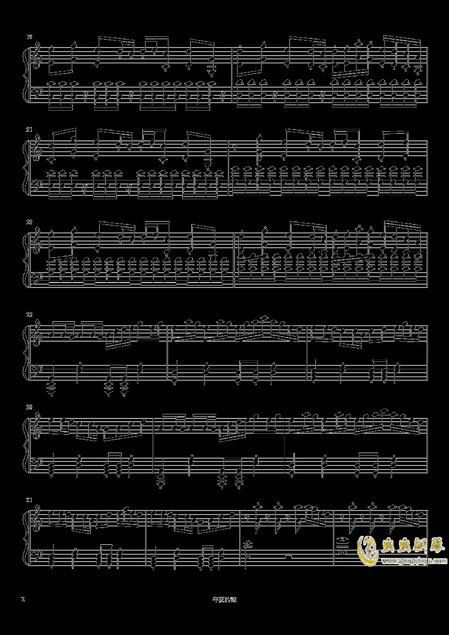 China-dance钱柜娱乐 第2页