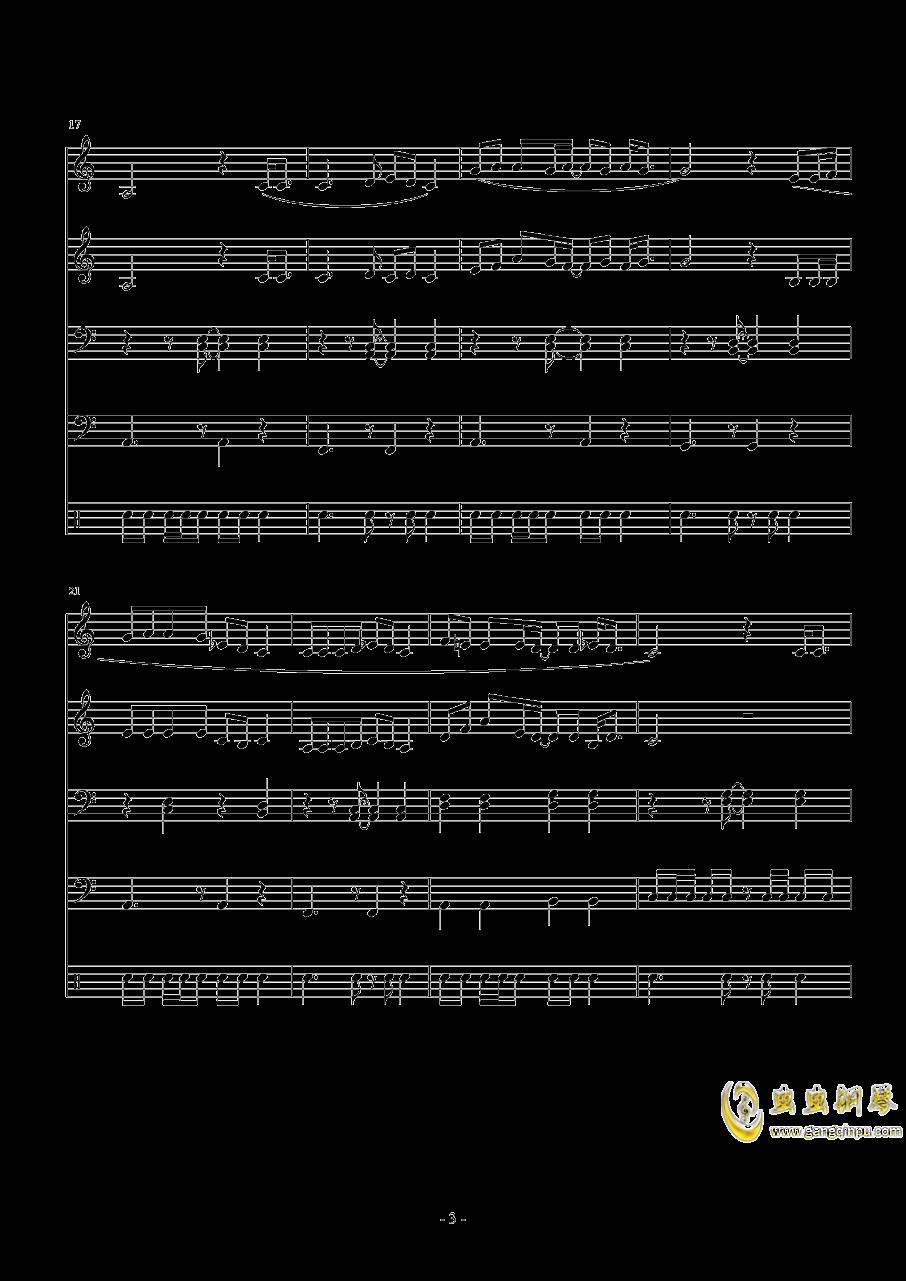 when i钢琴谱 第3页