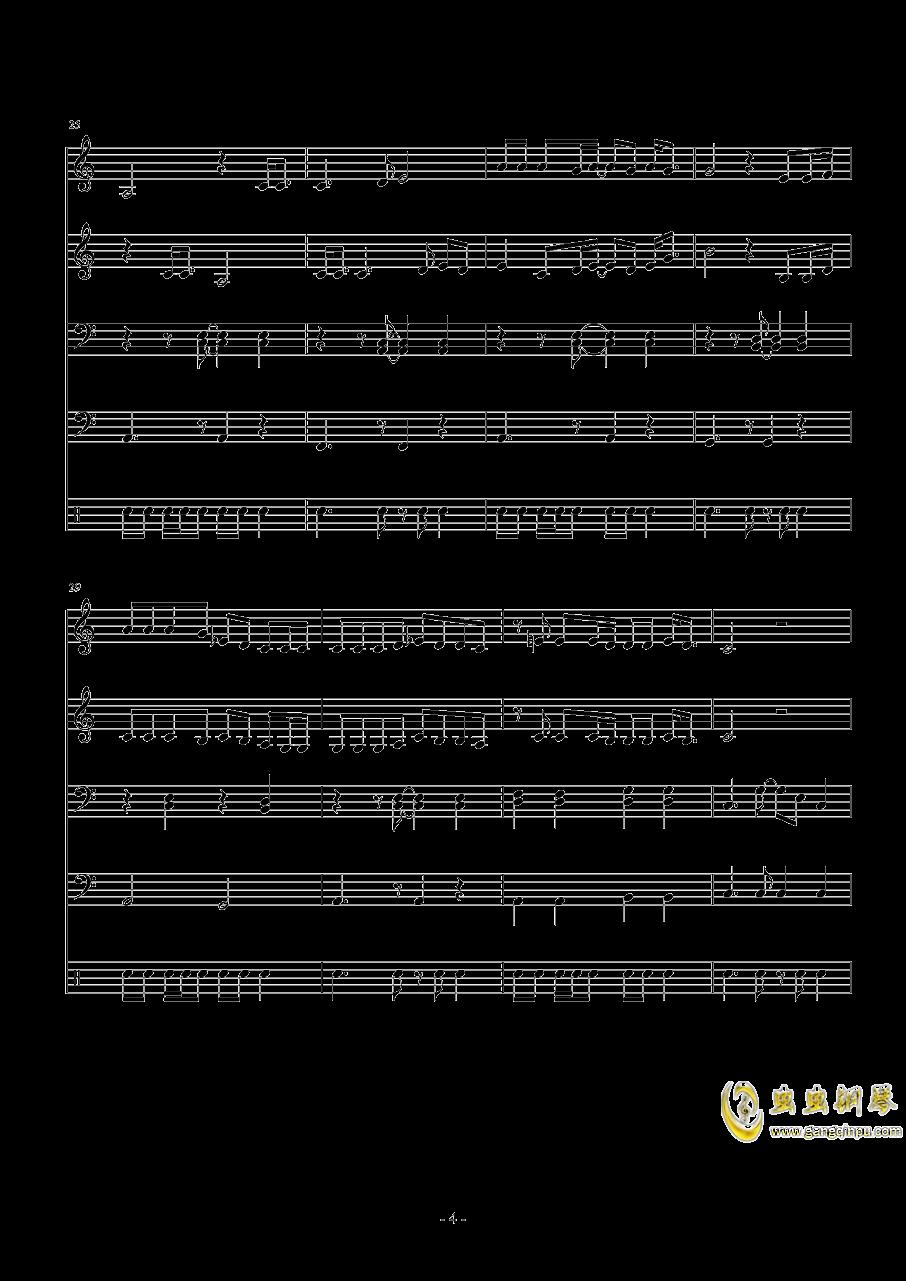 when i钢琴谱 第4页