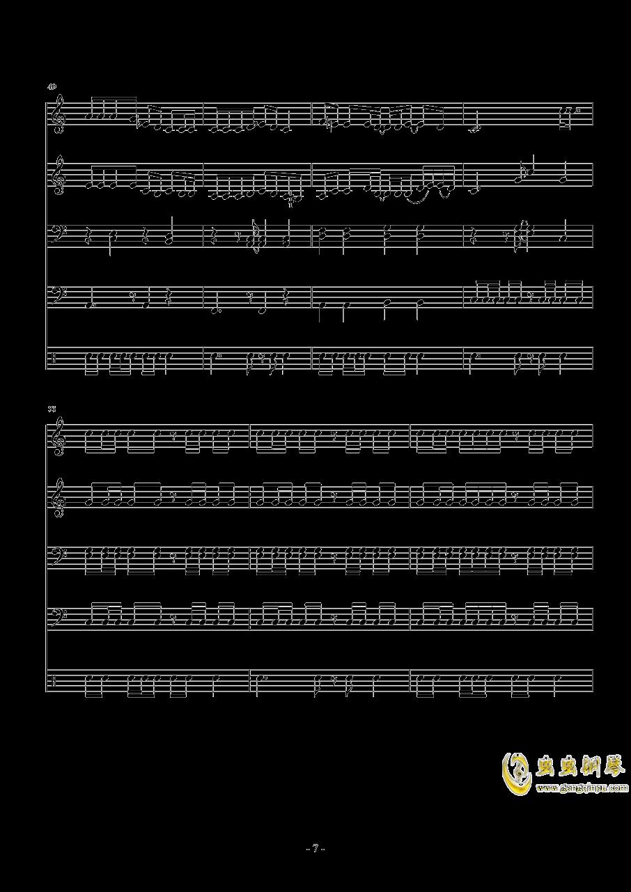when i钢琴谱 第7页