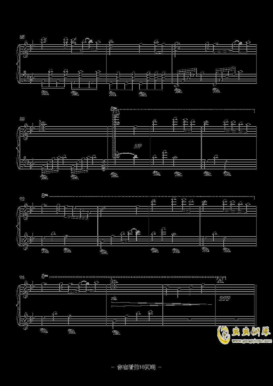 风中的梦钢琴谱 第10页