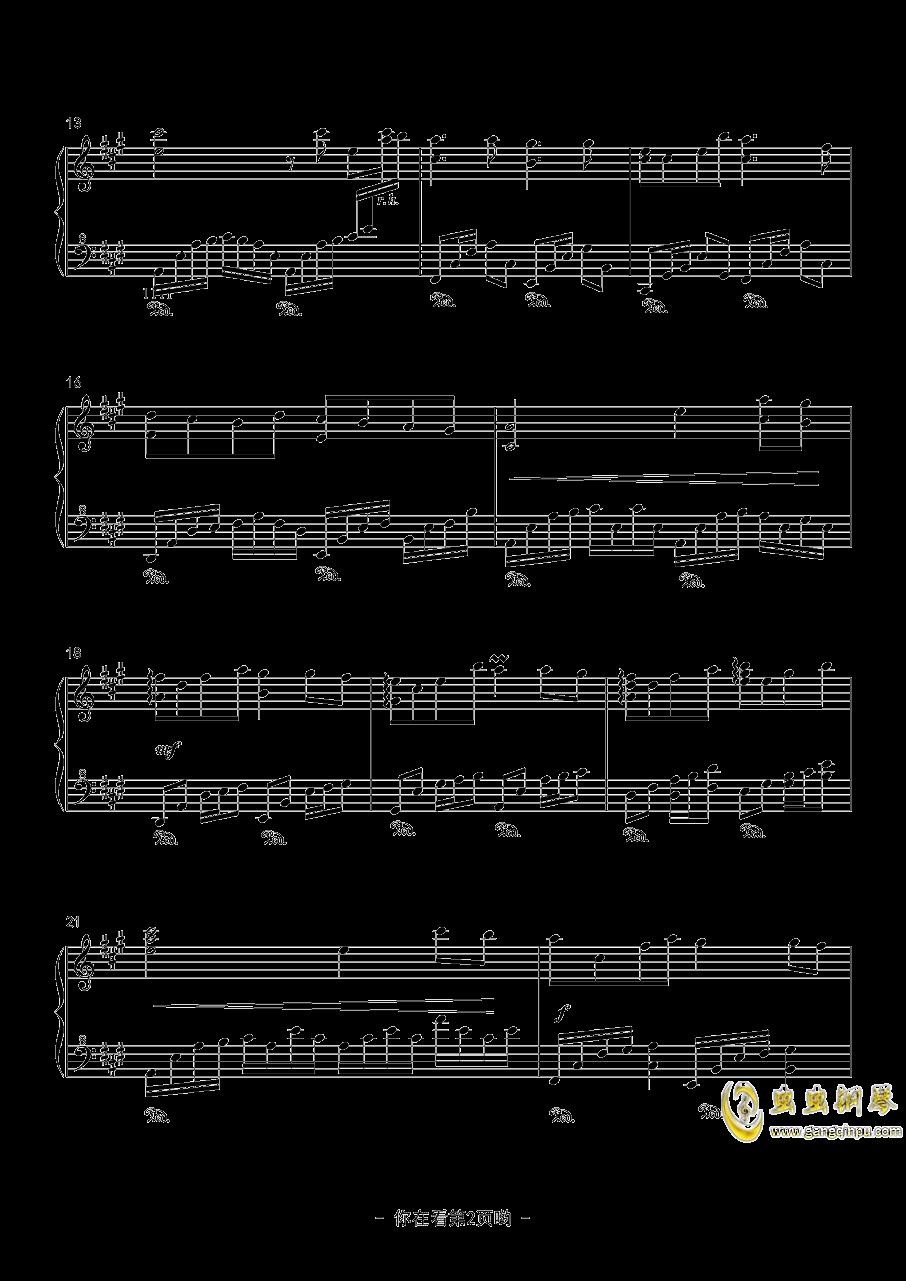 风中的梦钢琴谱 第2页