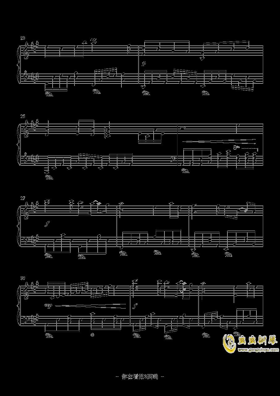 风中的梦钢琴谱 第3页