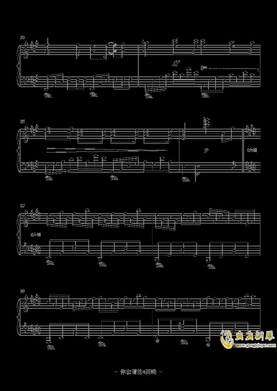风中的梦钢琴谱 第4页