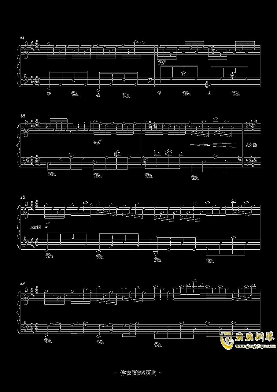 风中的梦钢琴谱 第5页