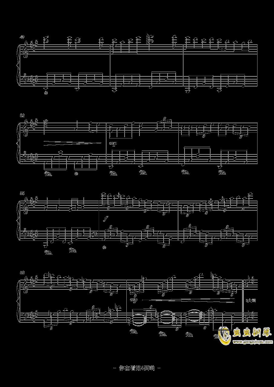 风中的梦钢琴谱 第6页
