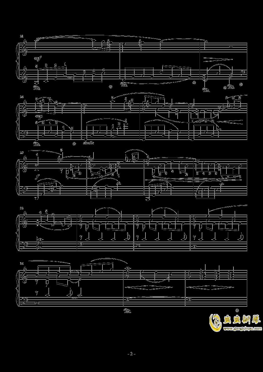Balamb GARDEN~Ami钢琴谱 第2页