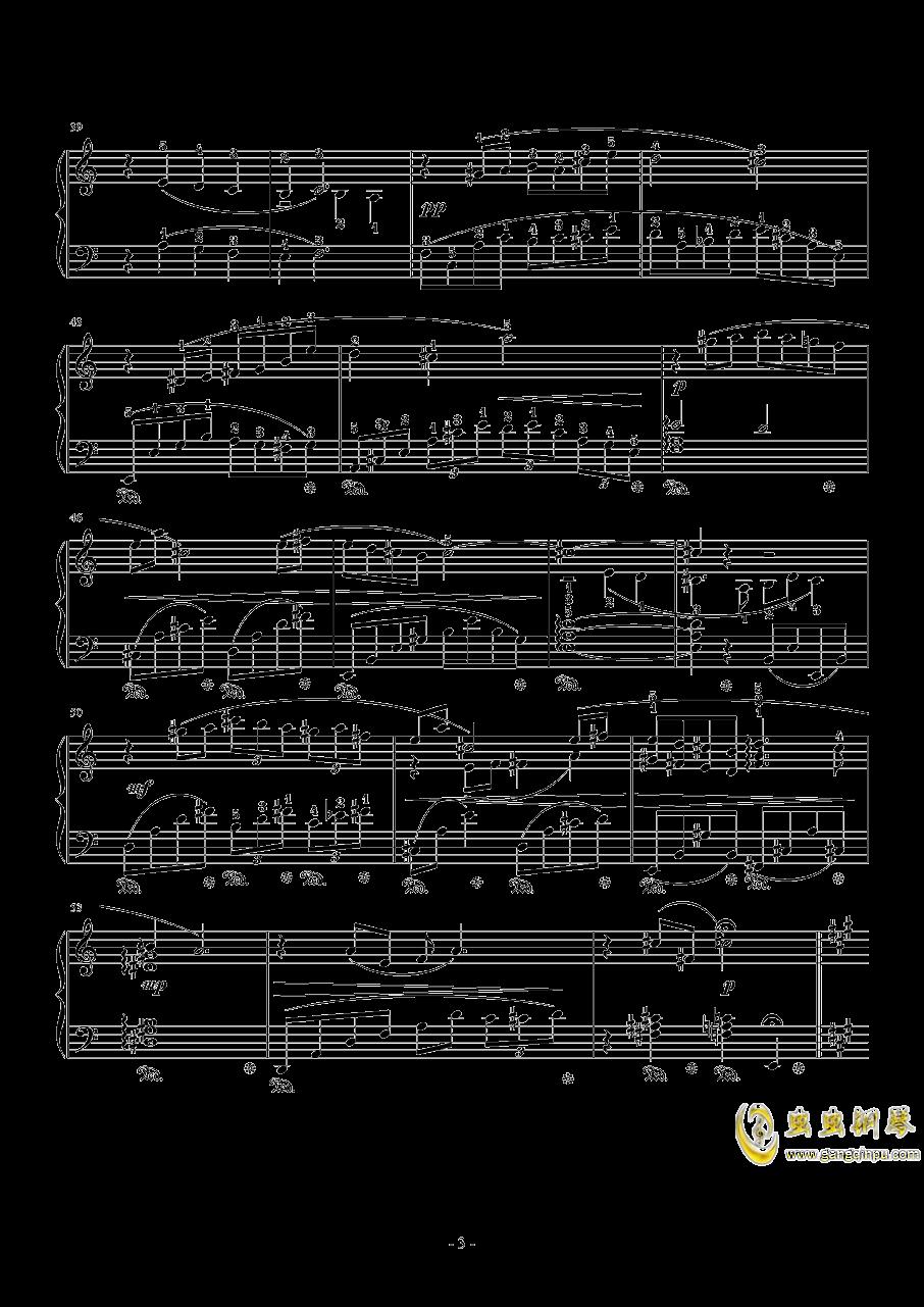 Balamb GARDEN~Ami钢琴谱 第3页