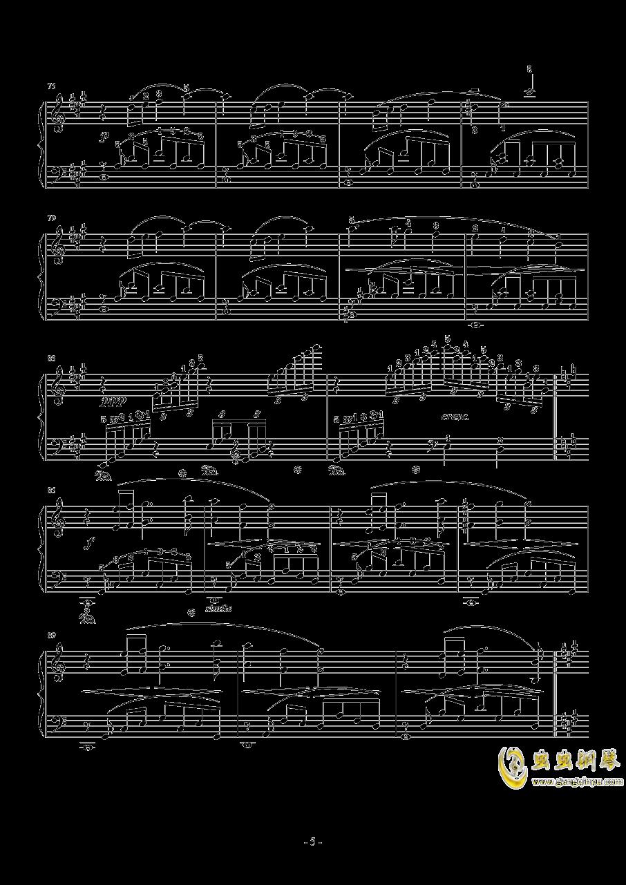 Balamb GARDEN~Ami钢琴谱 第5页